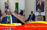 جماعة البدوزة التصويت بالإجماع على جميع النقط لدورة أكتوبر 2020