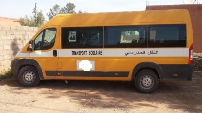 النقل المدرسي بجماعة لمعاشات