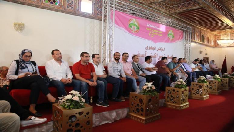 بيان المؤتمر الجهوي للشبيبة الاستقلالية لجهة مراكش آسفي/ بأسفي