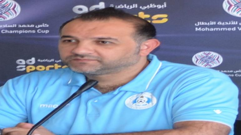 تصريح مدرب فريق الرفاع البحريني // عبد الحميد عاشور