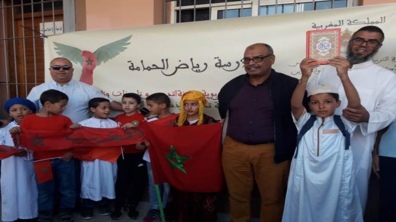 المدرسة الابتدائية رياض الحمامة بتامنصورت تخلد ذكرى المسيرة الخضراء المظفرة