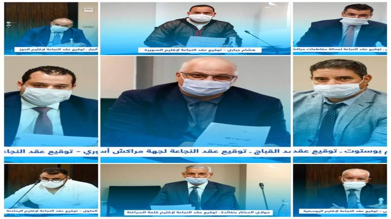 منسقي الحمامة بجهة مراكش أسفي يوقعون على عقود نجاعة أمام رئيس الحزب عزيز أخنوش