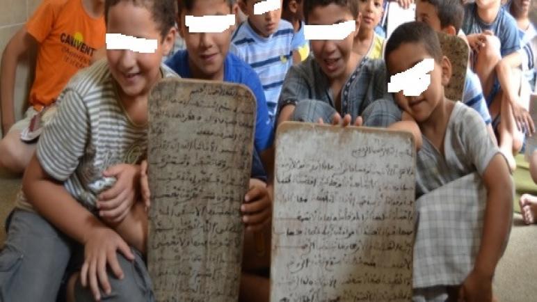 لكتاتيب القرآنية القطاع المنسي في زمن كورونا