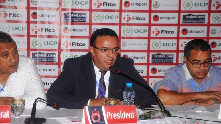 أمين مال أولمبيك آسفي يرغم على تقديم استقالته.