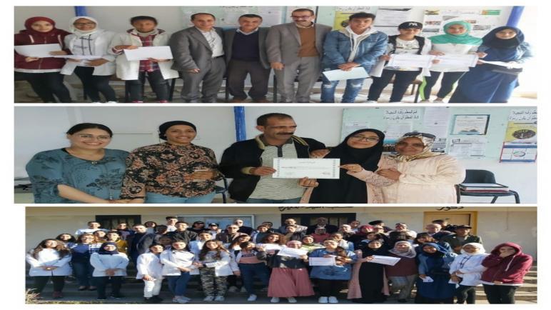 ثانوية المسجد التأهيلية بالبيضاء تحتفل بمتفوقيها