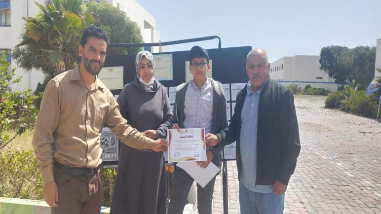 تتويج تلاميذ ثانوية محمد السادس الإعدادية بأعلى المعدلات بإقليم الصويرة