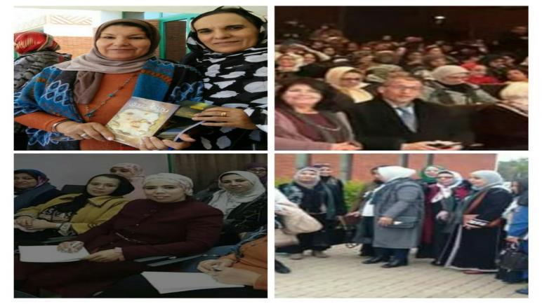 تحت شعار المواطنة الحاضنة رابطة كاتبات المغرب تعقد مؤتمرها الأول