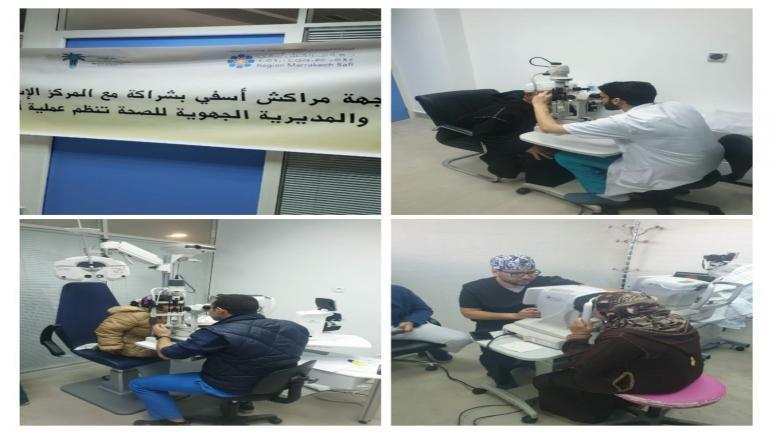 الحملة الجهوية أمل لطب العيون بمدينة الصويرة