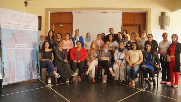 إختتام فعاليات الأكاديمية السياسية للنساء المنظمة بالصويرة