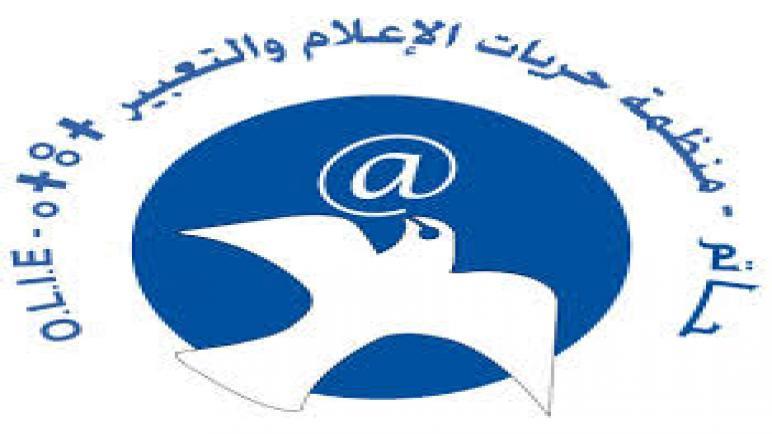 عبد الجليل لبنين يشارك في اللقاء الرقمي الذي تنظمه منظمة حريات الإعلام والتعبير