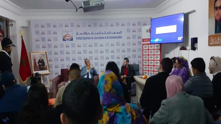 بدر الدين الإدريسي في ضيافة المعهد العالي للصحافة و الاتصال بالبيضاء