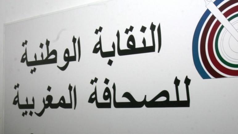 بــــــــــــــــــلاغ