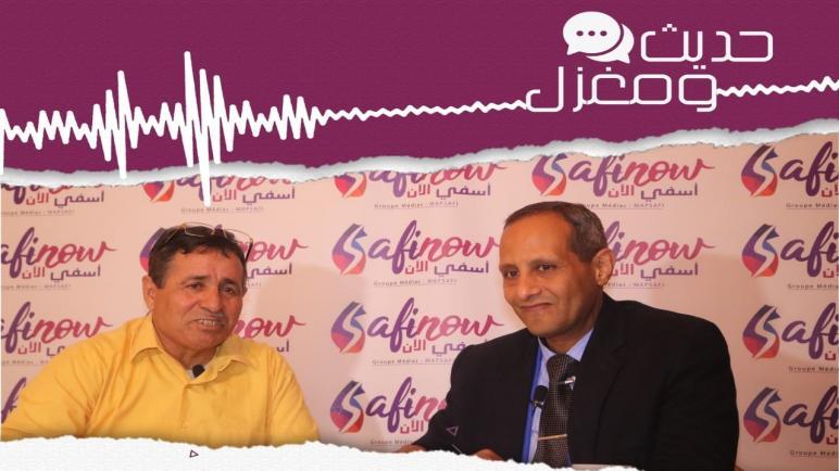 """حديث ومغزل في لقاء خاص مع """"صلاح الدين موراحي"""" رئيس المرصد الوطني للحريات العامة وحقوق الإنسان"""