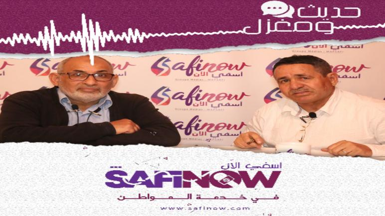 حلقة جديدة من حديث ومغزل مع الأستاذ محمد بوريات عضو المجلس البلدي لمدينة اليوسفية
