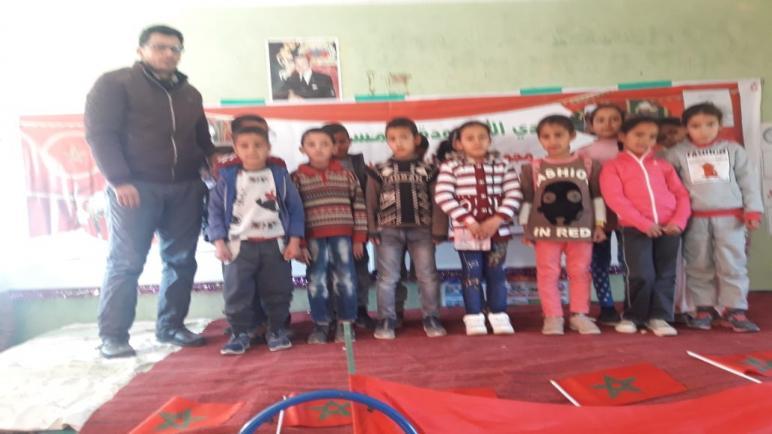 مجموعة مدارس خميس نكا تنظم حفل نهاية الأسدوس الأول.