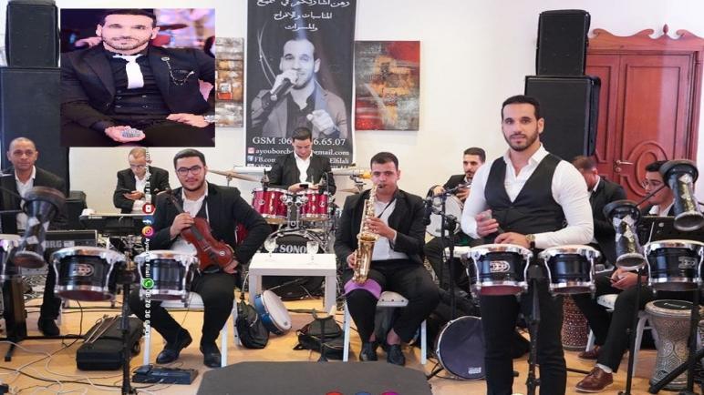 """رسالة مؤثرة للفنان ونجم الأغنية الشعبية أيوب الفيلالي للمغاربة بسبب """" كورونا"""""""