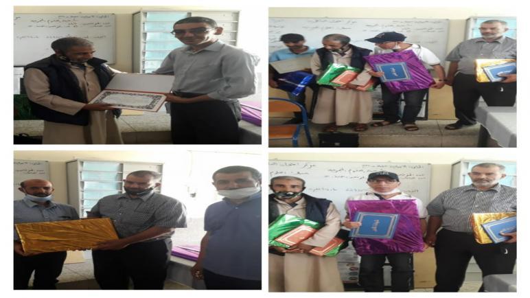 م/م خميس نكا تكرم الأساتذة المتقاعدين و المنتقلين.
