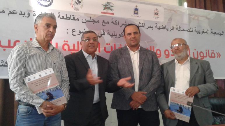 دورة تكوينية من تنظيم الجمعية المغربية للصحافة الرياضية فرع مراكش