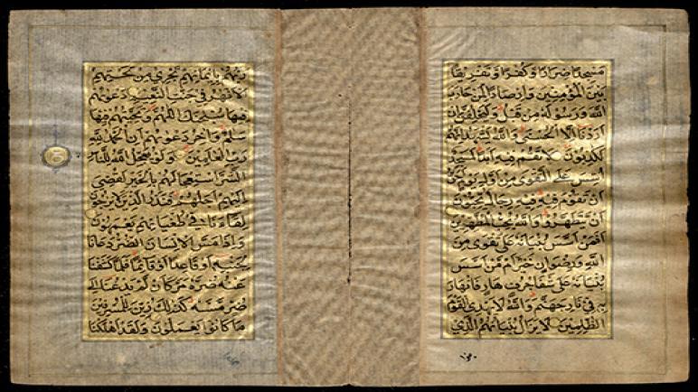 المخطوطات المفقودة في المغرب