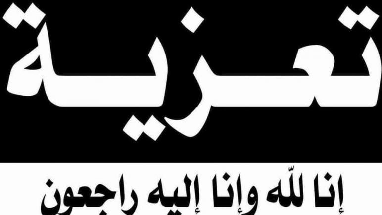 """السيد """" أحمد بنهيمة """" في ذمة الله"""