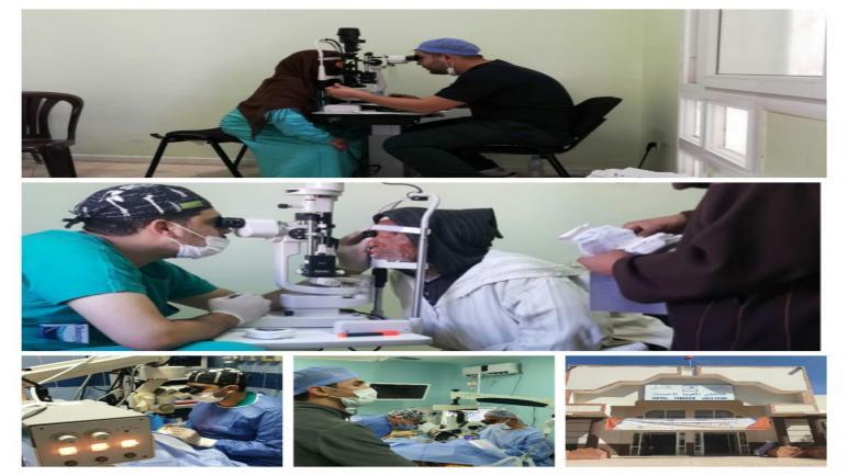 القافلة الطبية للعلاج والوقاية من أمراض العيون بالمستشفى الإقليمي باليوسفية