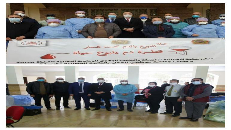 أسرة القضاء بخريبكة تنظم حملة للتبرع بالدم للتصدي لكورونا