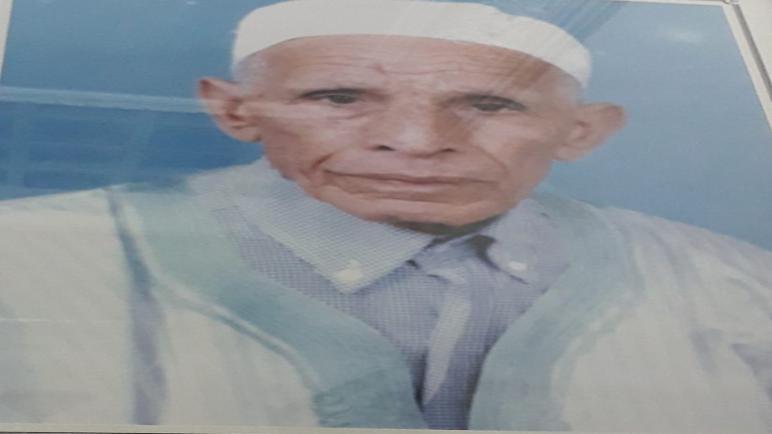 أحر التعازي لأسرة الفقيد الحاج أحمد قدوس.