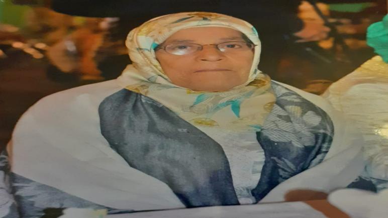 تعزية في وفاة والدة الحكم الجامعي السابق عبد الرحيم الفلاحي