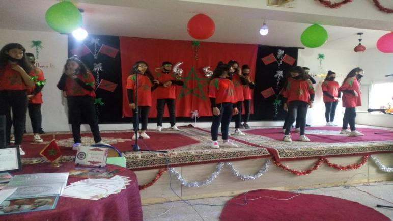 *الثانوية الإعدادية الفقيه الجزولي تخلد الذكرى 45 لانطلاق المسيرة الخضراء .