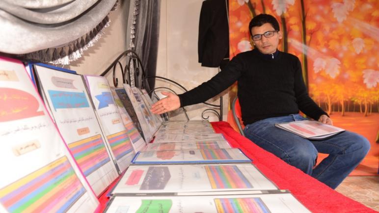 رشيد كندي أول أستاذ مغربي يعد و يجمع موسوعة وثيقية في أنشطة الحياة المدرسية.