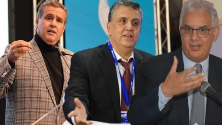 أسماء رؤساء الجهات المتفق عليهم في اجتماع ثلاثي بالرباط