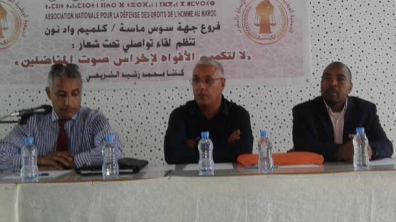 بيان استنكاري رقم 2 صادر عن المكتب التنفيذي للجمعية الوطنية للدفاع عن حقوق الأنسان بالمغرب