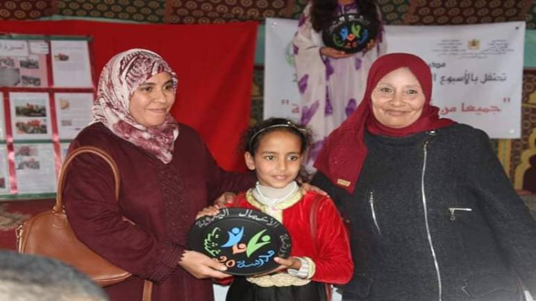 الأسبوع الوطني للتعاون المدرسي ب 20 غشت مديرية اسفي