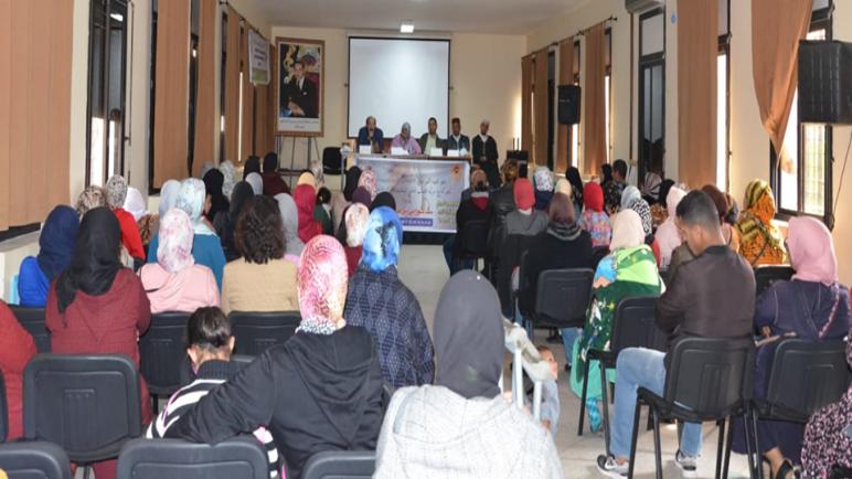 جمعية الخير لذوي الاحتياجات الخاصة و ثاني ندوة تحسيسية
