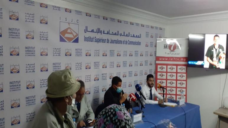 المعهد العالي للصحافة والاتصال يستضيف الإطار الوطني الحسين عموتة