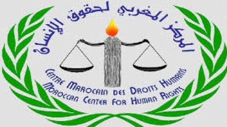 انتخاب مكتب محلي جديد للمركز المغربي لحقوق الانسان بأسفي