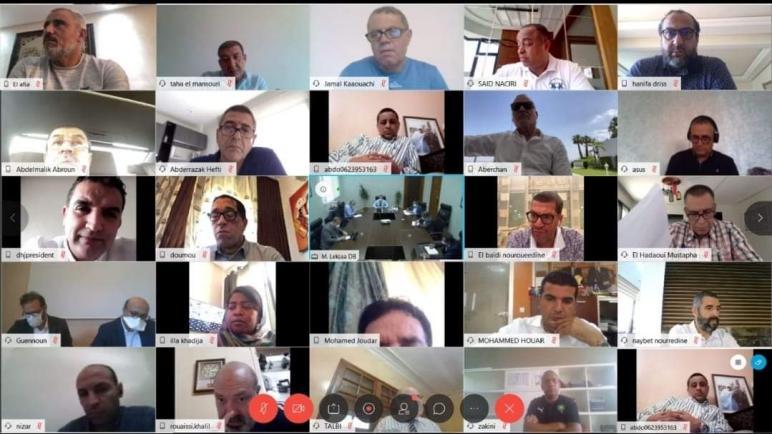 اجتماع المكتب المديري للجامعة الملكية المغربية لكرة القدم