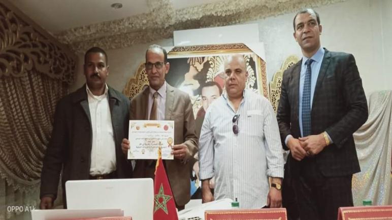 لقاء تواصلي للشبكة الوطنية لدعم الحكم الذاتي بالصحراء المغربية
