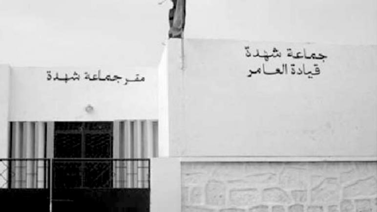 المجلس الجماعي لشهدة يوافق على ثلاث ملتمسات في دورته الاستثنائية لشهر غشت 2020.