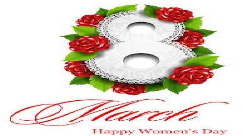 تخليدا لليوم العالمي لحقوق المرأة