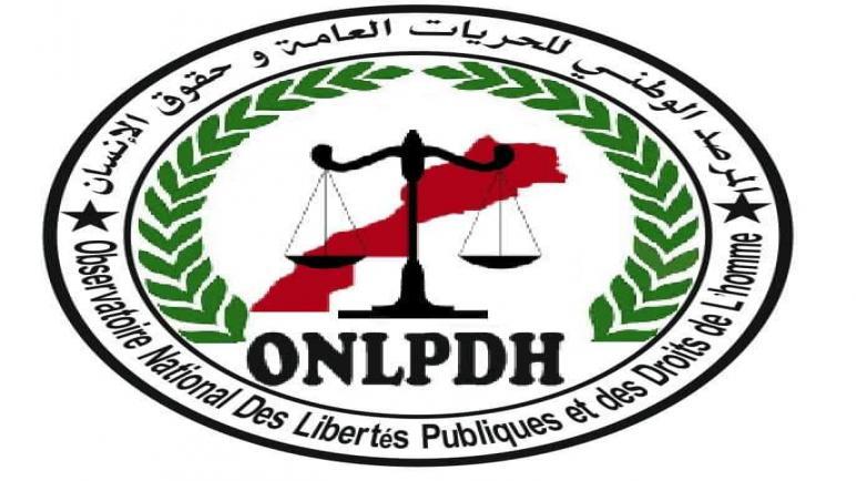 بيان استنكاري للمكتب الإقليمي للمرصد الوطني للحريات العامة وحقوق الإنسان بأسفي