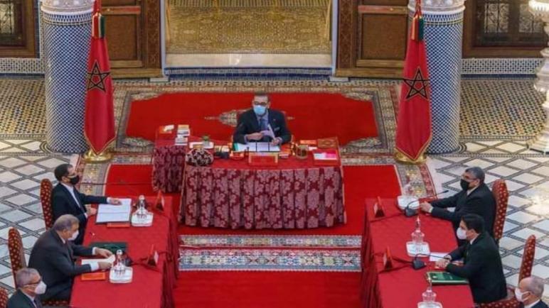 بلاغ من الناطق الرسمي باسم القصر الملكي