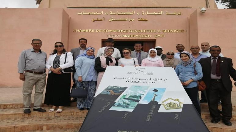مؤسسة محمد 6 لأسرة التعليم بمراكش تطلق الشباك الوحيد