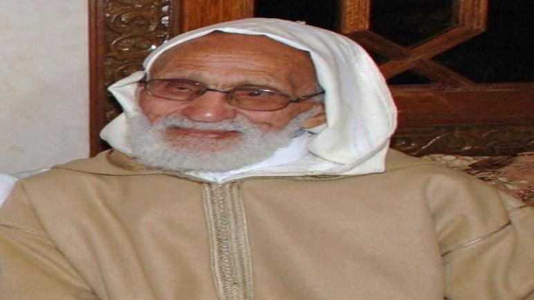 تعازينا القلبية الحارة لعائلة الفقيد الحاج محمد أيت طالب رحمه الله
