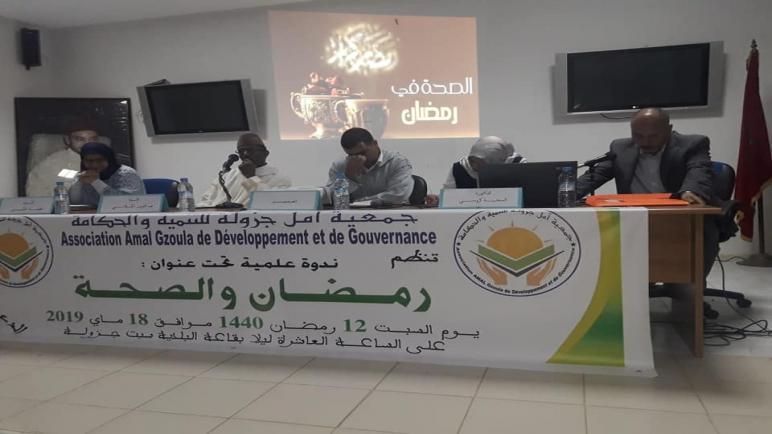 جمعية أمل جزولة تنظم ندوة في موضوع رمضان و الصحة.