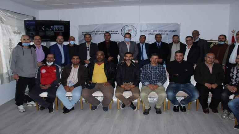 الجمع العام التأسيسي للمرصد الوطني للحريات العامة و حقوق الإنسان بفاس