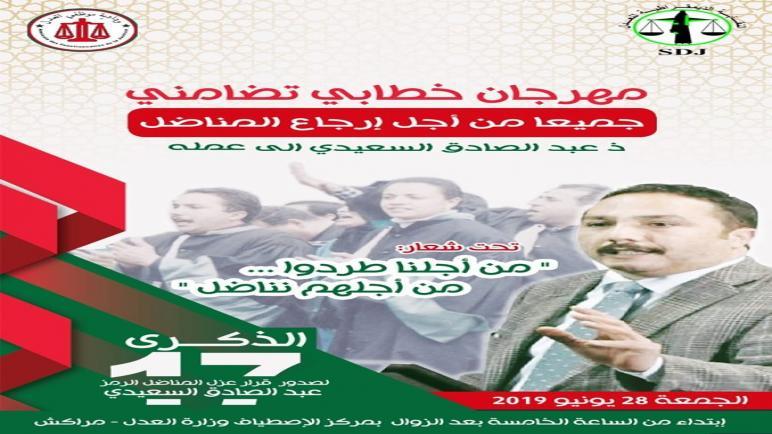 بــــــــــــــلاغ