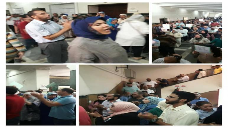 وقفات احتجاجية بمحاكم المغرب