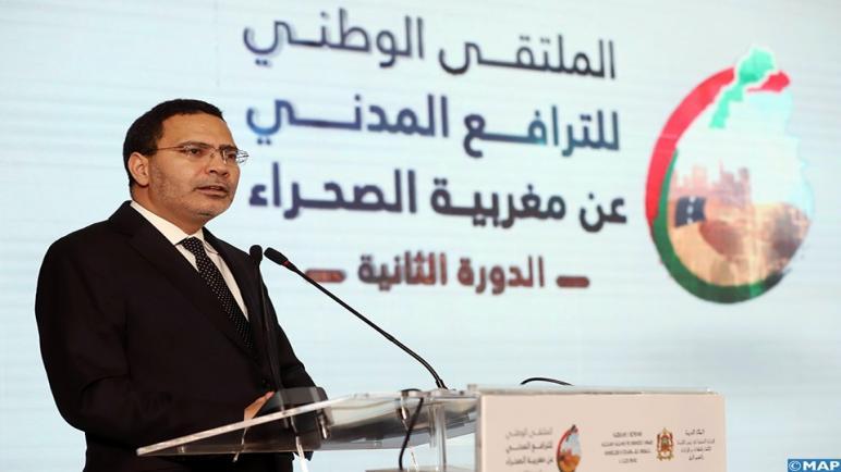 الخلفي يؤكد بمراكش على الإرادة القوية للمجتمع المدني المغربي في الانخراط الفعال من أجل الترافع على مغربية الصحراء الجمعة, 12 يوليو, 2019 إلى 17:07 مراكش