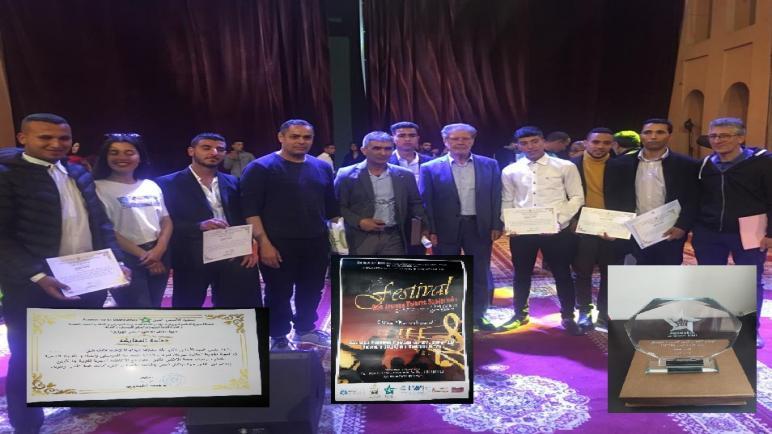 ثانوية الهداية الإسلامية التأهيلية تفوز في مهرجان مراكش للمواهب الشابة
